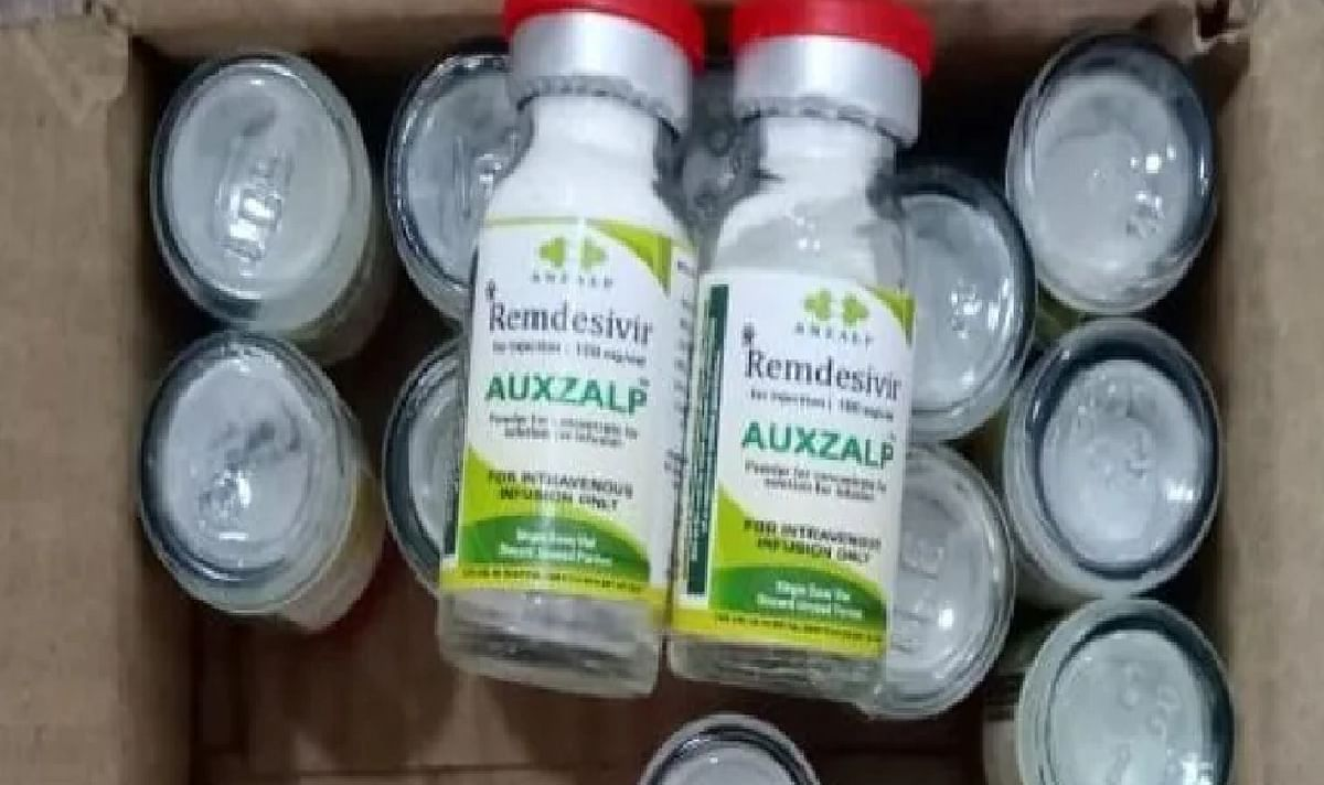 सावधान ! अब बाजार में बिक रही है नकली रेमडेसिविर, दवा की खेप के साथ व्यक्ति गिरफ्तार