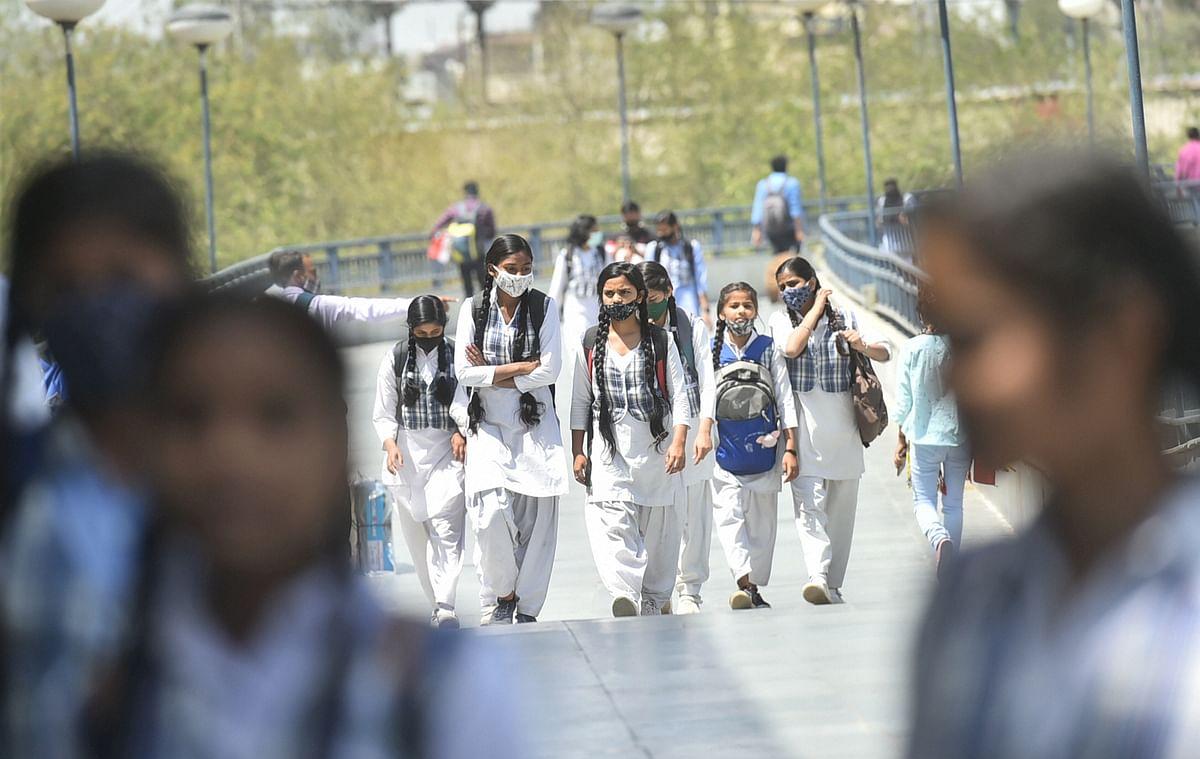 Corona Update In Bihar : बिहार में सभी स्कूल-कॉलेज बंद, सार्वजनिक कार्यक्रमों पर भी पाबंदी