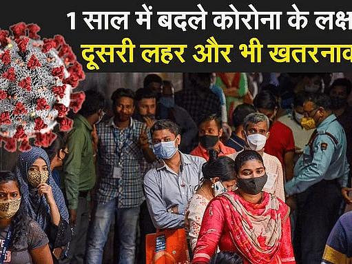 बिहार में कोरोना का कहर:  इस बार भी रामनवमी पर नहीं निकलेगी शोभायात्रा,रमजान में मस्जिदों में नहीं होगी इबादत