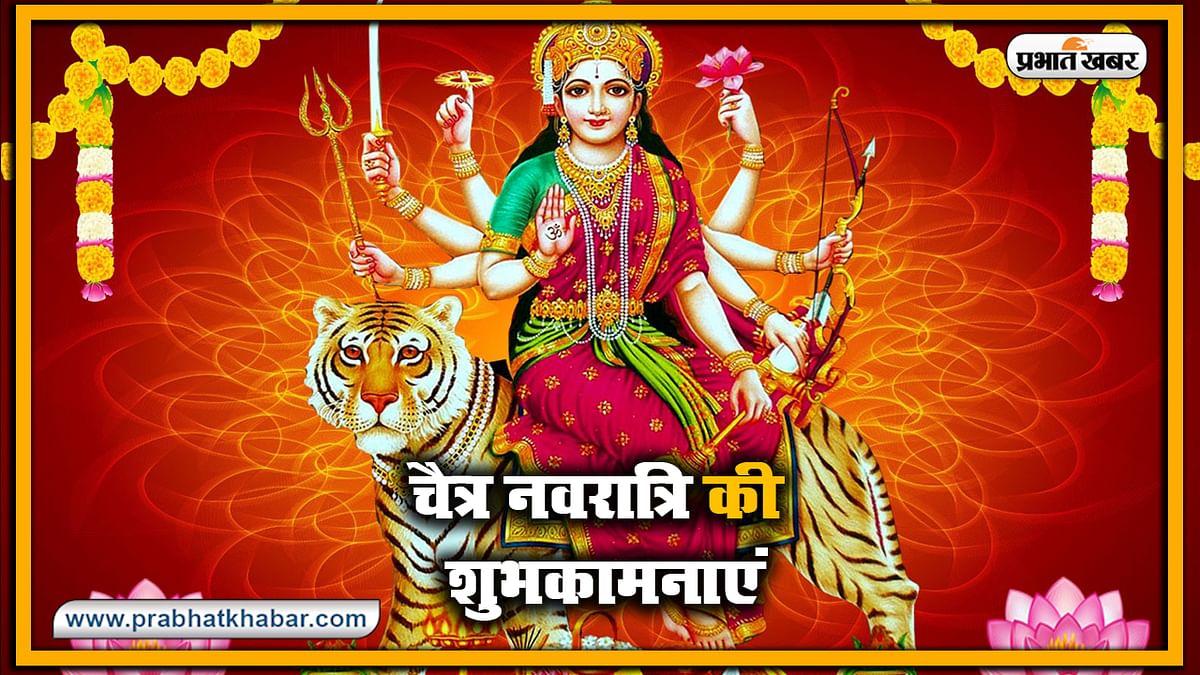 Chaitra Navratri ki dher sari Shubhkamnaye, images, wishes 6