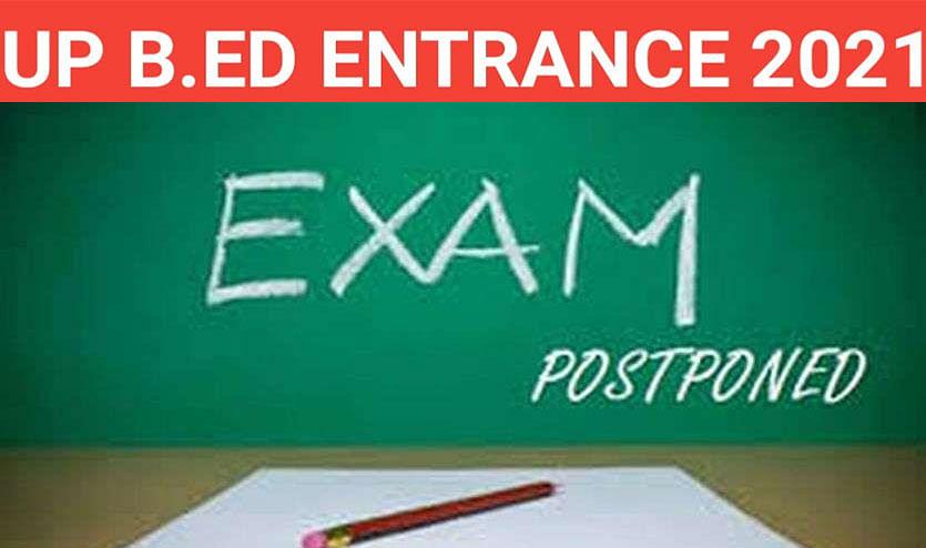 UP BEd Exam 2021 Postponed: उत्तर प्रदेश बीएड की प्रवेश परीक्षा स्थगित, जल्द होगा नए डेट्स का ऐलान