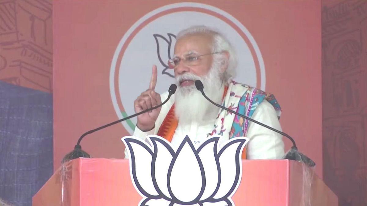 Bengal Chunav 2021: बनारस से ममता के चुनाव लड़ने पर PM मोदी का तंज, बोले- 2 मई को दीदी EXIT, भाईपो IN, ये है 'खेला'