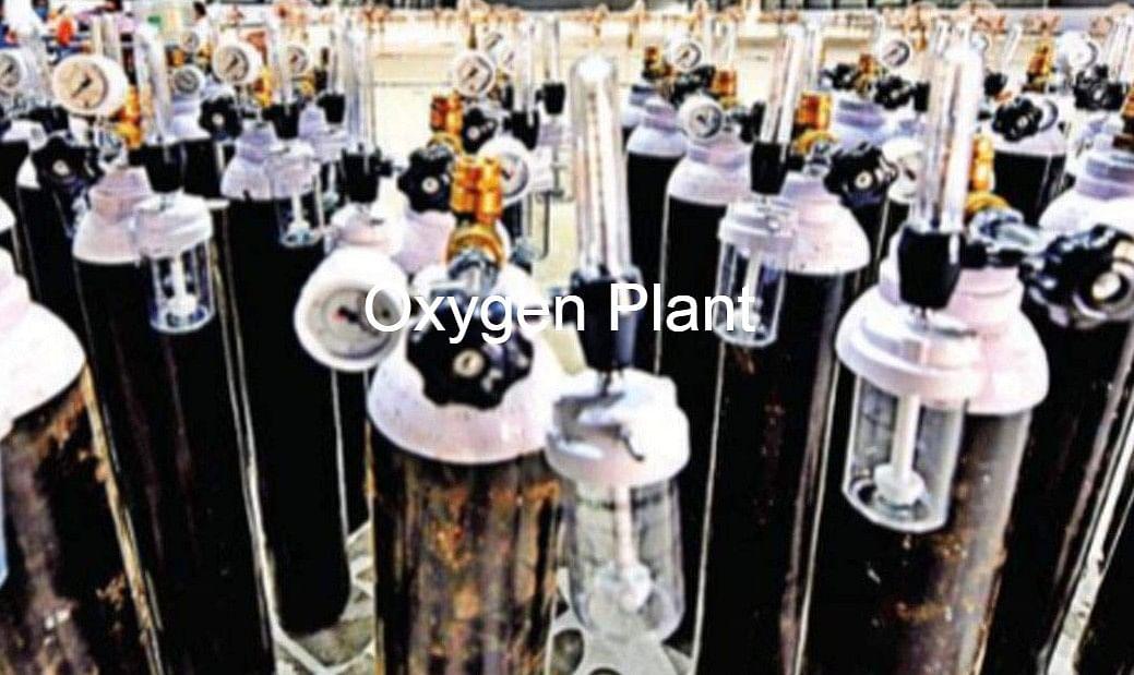 हजारीबाग के मरीजों को नहीं होगी ऑक्सीजन की कमी, शुरू हुई ऑक्सीजन की उत्पादन, केवल 24 घंटे में मिला लाइसेंस