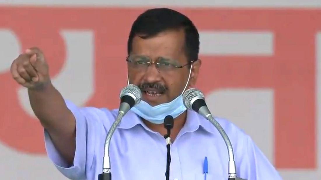 Kishan Mahapanchayat: किसानों का समर्थन करने वाला ही असली देशभक्त, आंदोलन का विरोध करने वाले गद्दार, बोले केजरीवाल