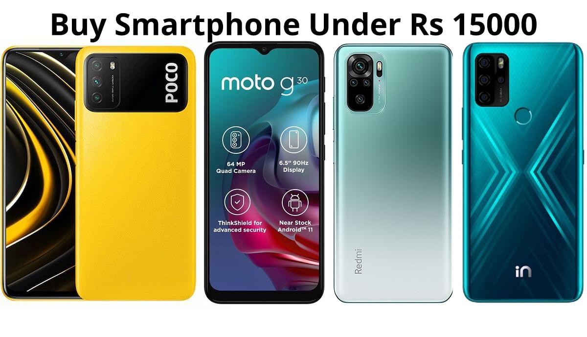 Smartphones Under 15000 : जबरदस्त फीचर्स वाले सस्ते स्मार्टफोन, देखें पूरी लिस्ट