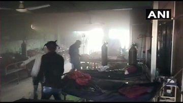 Chhattisgarh News : रायपुर के निजी अस्पताल में आग से कोहराम, एक मरीज की जलकर और चार की दम घुटने से मौत