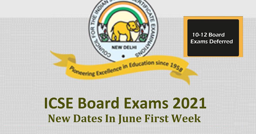 ICSE Board Exams: आईसीएसई बोर्ड की 10वीं और 12वीं की परीक्षा स्थगित, जल्द होगी नए एक्जाम डेट्स की घोषणा