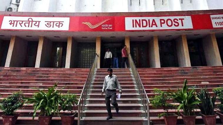 बिहार सर्किल में ग्रामीण डाक सेवक के 1940 पदों के लिए ऑनलाइन आवेदन शुरू, जानें आवेदन का पूरा प्रोसेस