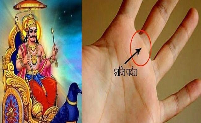 हाथ की रेखा बताती है शनि की महादशा, जानें हथेली पर बने निशान से शुभ और अशुभ संकेत