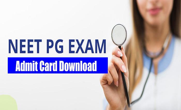 NEET PG 2021: नीट पीजी का एडमिट कार्ड होने वाला है जारी, ऐसे डाउनलोड करें प्रवेश पत्र nbe.uu.in