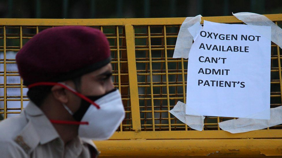 ऑक्सीजन की कमी से हरियाणा के रेवाड़ी और गुड़गांव में 8 लोगों की मौत, अस्पतालों ने जिला प्रशासन को पहले ही कर दिया था आगाह