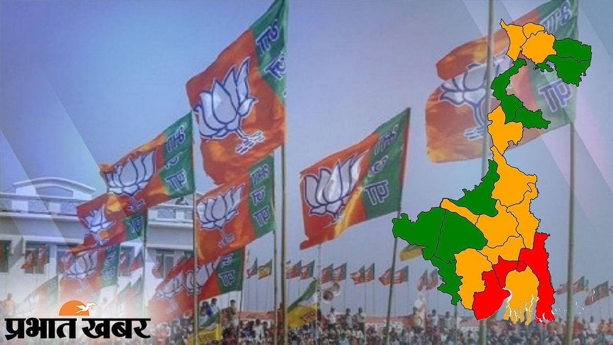 BJP का Mission 2024: बंगाल की 25 लोकसभा सीट जीतने के लिए बीजेपी ने विधानसभा चुनाव 2021 में झोंकी है पूरी ताकत