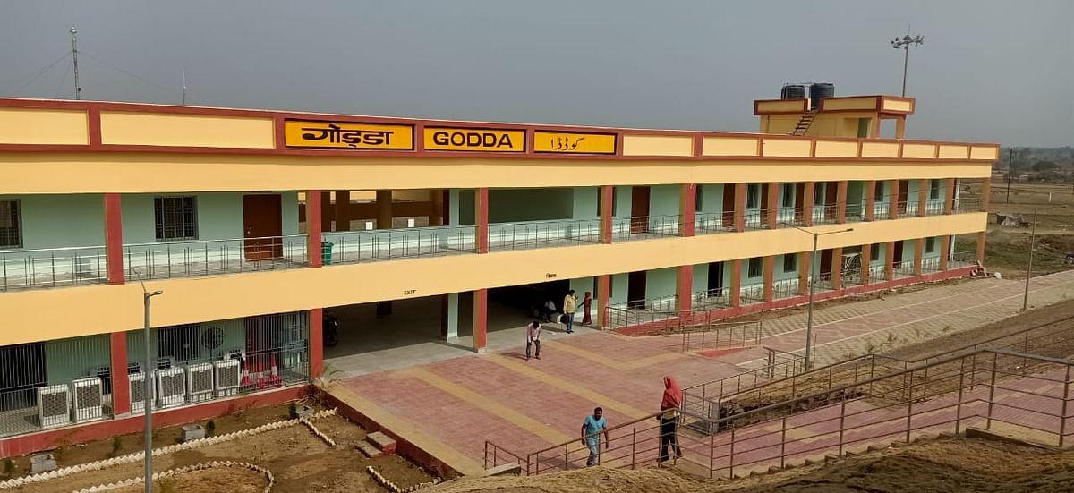 IRCTC/Indian Railways News : इंतजार खत्म, 72 साल बाद गोड्डा को ट्रेन की सौगात, गोड्डा रेलवे स्टेशन से आज दिल्ली के लिए खुली हमसफर एक्सप्रेस, पढ़िए पूरी डिटेल्स