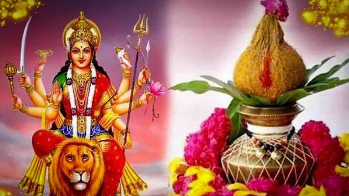 Chaitra Navratri 2021 : अमृत सिद्धि योग में कल से शुरू होगा चैती नवरात्र, जानिये कब है कलश स्थापना का शुभ मुहूर्त