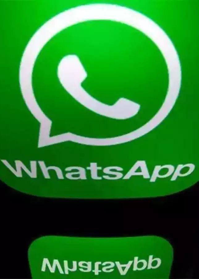 WhatsApp Trick! बिना ऐप खोले पता करें कौन-कौन है ऑनलाइन