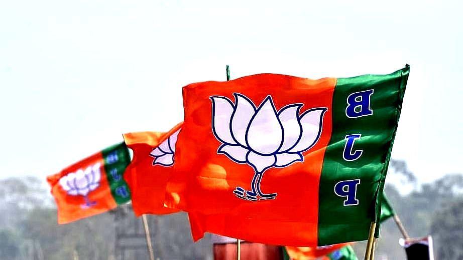 Bengal Election 2021, ADR Report: भाजपा ने पांचवें चरण की सभी 45 सीटों पर उतारे उम्मीदवार, पढ़ें, अन्य कितनी सीटों पर चुनाव लड़ रहे अन्य दल