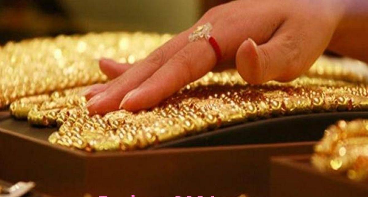Gold Price Today : अक्षय तृतीया पर सोना होने वाला है सस्ता, जानें नया भाव और जानकारों की राय