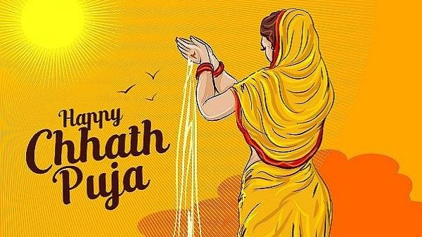 Chaiti Chhath Ki Shubhkamnaye: नदी के किनारे सूरज की लाली...यहां से अपनों को भेजें छठ महापर्व की ढेर सारी शुभकामनाएं, आज डूबते सूर्य को पड़ेगा अर्घ्य