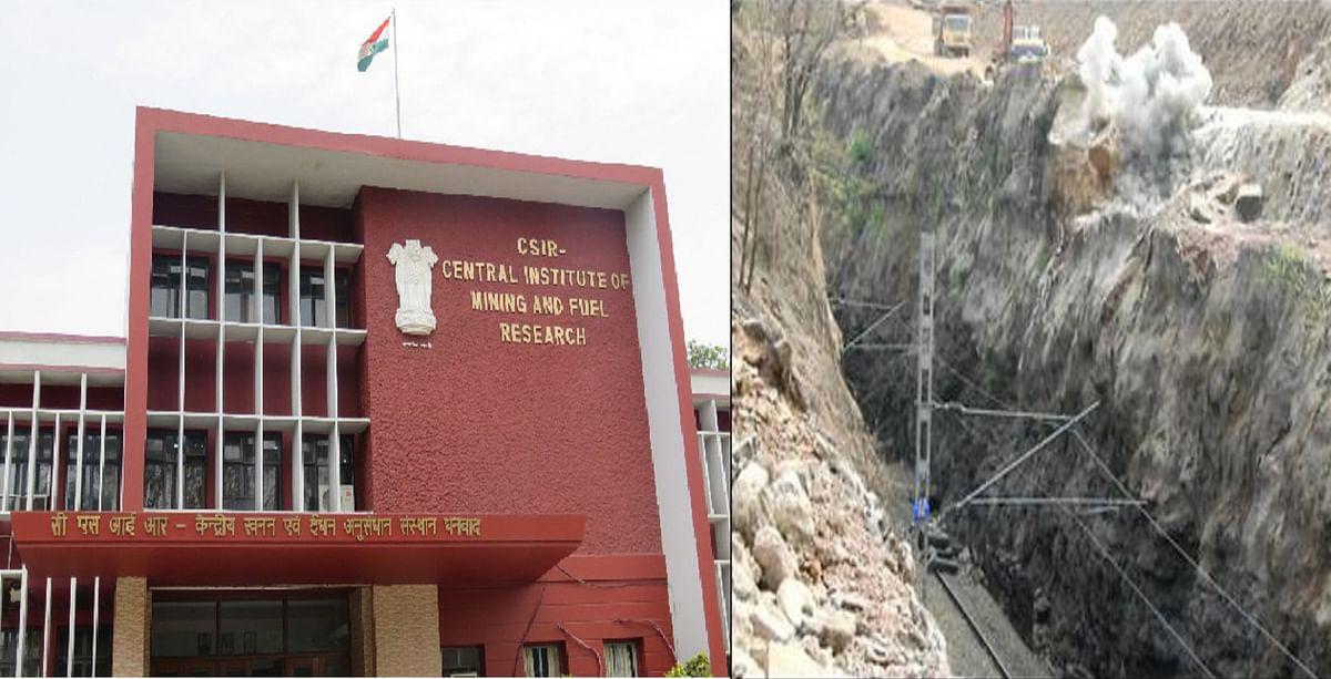 Indian Railways News : कोंकण रेल के सुरक्षित परिचालन में धनबाद का सिंफर दे रहा तकनीकी सहयोग, 100 स्थानों पर ब्लास्टिंग कर दूर की बाधा