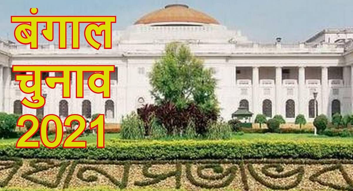 बंगाल की राजनीति में कम हुआ हिंदीभाषियों का प्रतिनिधित्व