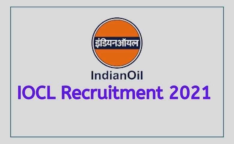 IOCL Recruitment 2021: इंडियन ऑयल कॉर्पोरेशन लिमिटेड में निकली 10 वीं पास छात्रों के लिए नियुक्ति, जाने आवेदन प्रक्रिया