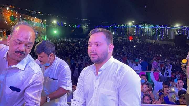 Bengal Chunav 2021 में बिहार के नेताओं का जमघट लगना शुरू, तेजस्वी यादव के बाद अब JDU के ये दो नेता आएंगे चुनाव प्रचार में