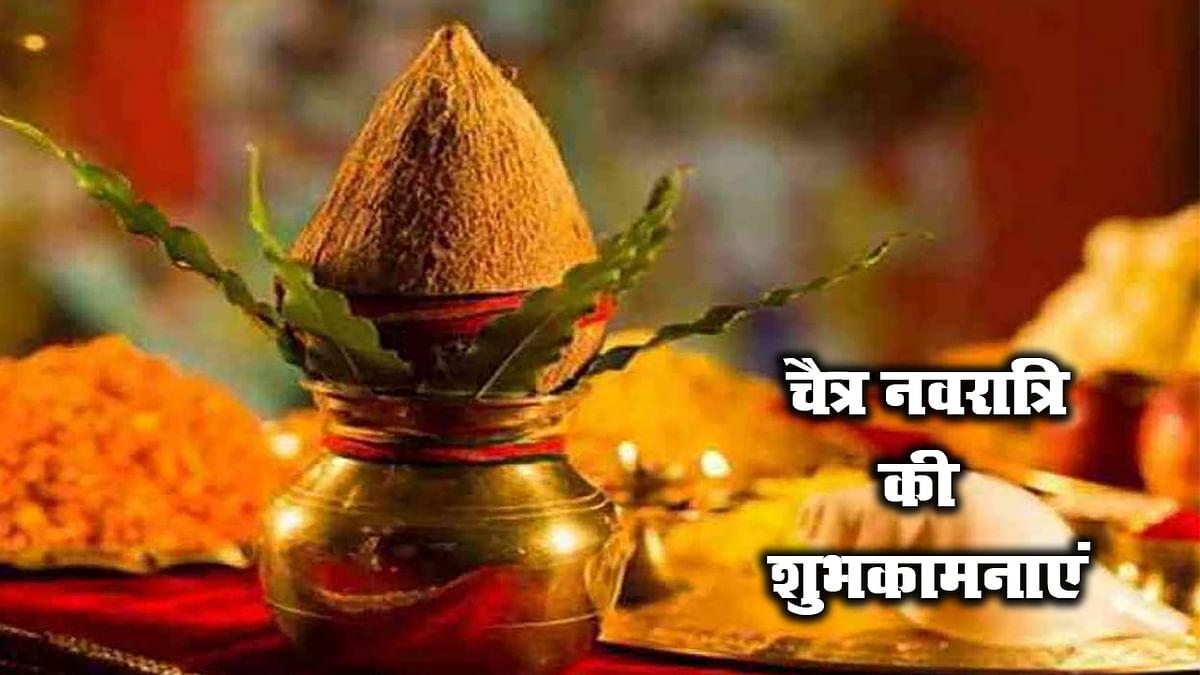 Chaitra Navratri ki dher sari Shubhkamnaye, images, wishes 3