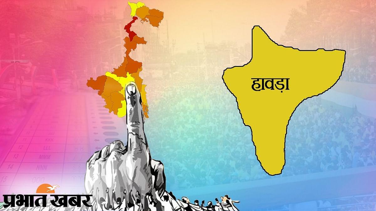 हावड़ा में चुनाव बाद हिंसा जारी, TMC कार्यकर्ता की गोली मारकर हत्या की कोशिश, इलाके में तनाव