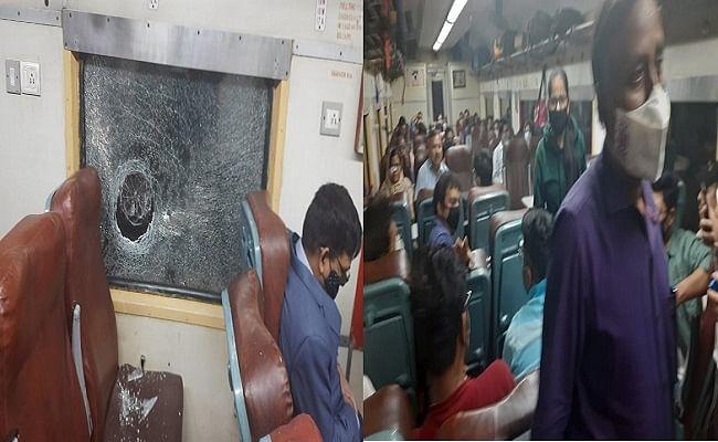 Bihar Train News: दानापुर-भागलपुर इंटरसिटी ट्रेन में देर रात भीषण डाका, हथियार के बल पर अपराधियों ने जमकर किया उपद्रव