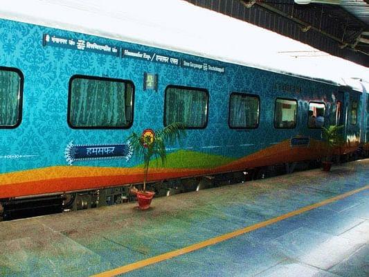 भागलपुर-नवादा- गया के रास्ते चलेगी गोड्डा-नयी दिल्ली हमसफर स्पेशल ट्रेन, आज रेल मंत्री पीयूष गोयल  करेंगे उद्घाटन