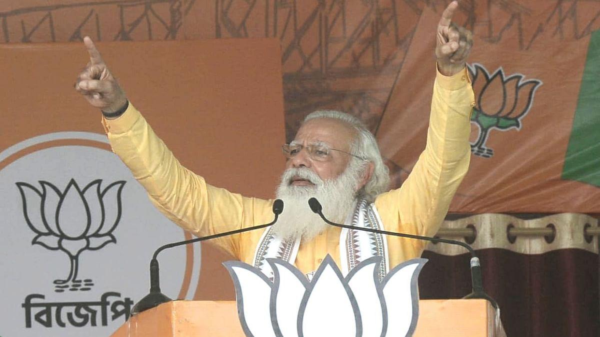 बंगाल के अधिकारियों से बोले पीएम मोदी, जहां चुनाव हो गया वहां किसानों की सूची बनाना शुरू करें, मुख्यमंत्री के शपथ ग्रहण में जरूर आऊंगा