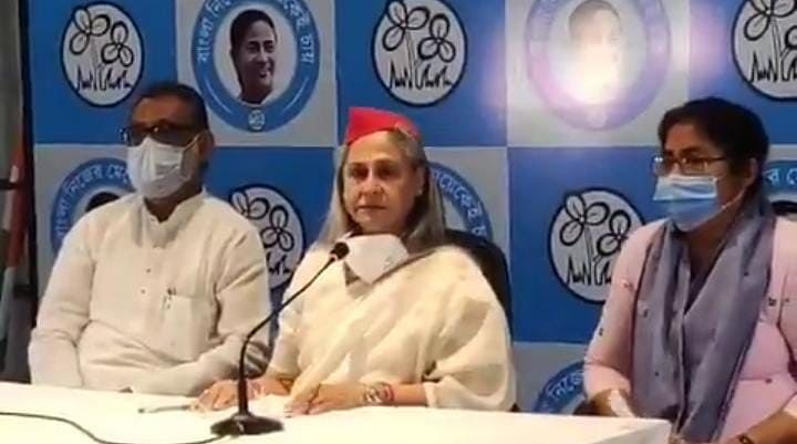 WB Election 2021 : 'मैं बंगाल की बेटी हूं, नाम जया भादुड़ी है'- टीएमसी कैंडिडेट के पक्ष में प्रचार करने आए Jaya Bachchan का बयान