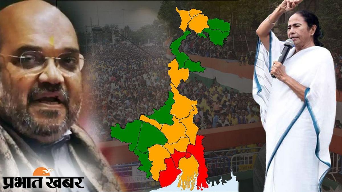 Bengal Election 2021: तीन साल में इन 44 सीटों पर भाजपा के वोट में 300 फीसदी का हुआ इजाफा