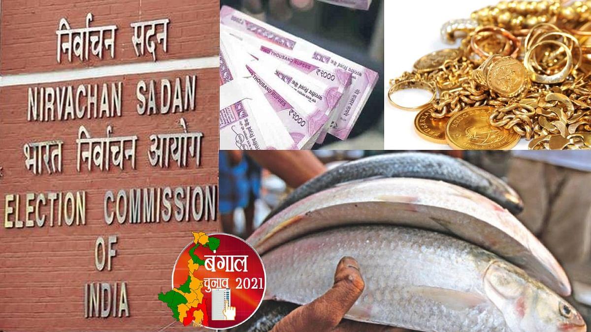 बंगाल में चुनाव आयोग को पहली बार मिली इतनी बड़ी सफलता, करोड़ों की नकदी व कीमती सामान जब्त