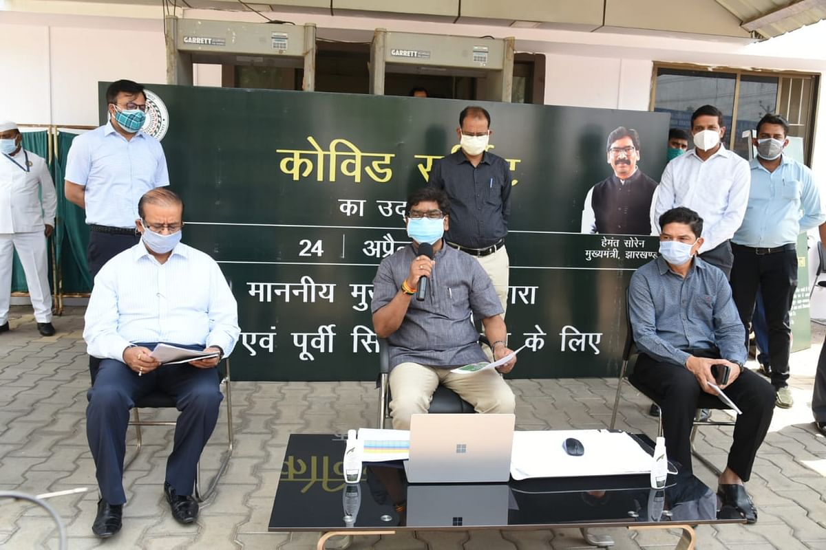 Coronavirus In Jharkhand : कोरोना के खिलाफ जंग में बड़ा कदम, सीएम हेमंत सोरेन ने कोविड सर्किट का किया ऑनलाइन उद्घाटन, कोरोना संक्रमितों को अब मिल सकेंगी ये सुविधाएं