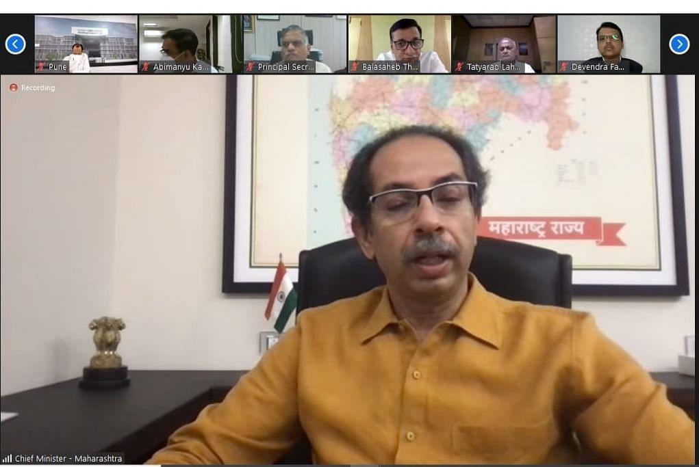महाराष्ट्र में लगेगा सम्पूर्ण लॉकडाउन! सर्वदलीय बैठक में बोले CM उद्धव- अब कोई विकल्प नहीं, भाजपा ने कही यह बात