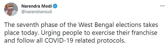 पीएम मोदी की मतदाताओं से अपील