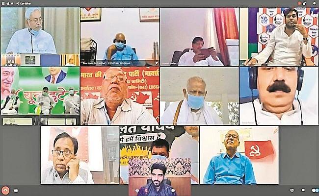 Bihar Corona News: बिहार में वीकेंड कर्फ्यू या लॉकडाउन? जानें  तेजस्वी, मांझी, सहनी सहित अन्य नेताओं ने बैठक में क्या दिये सुझाव