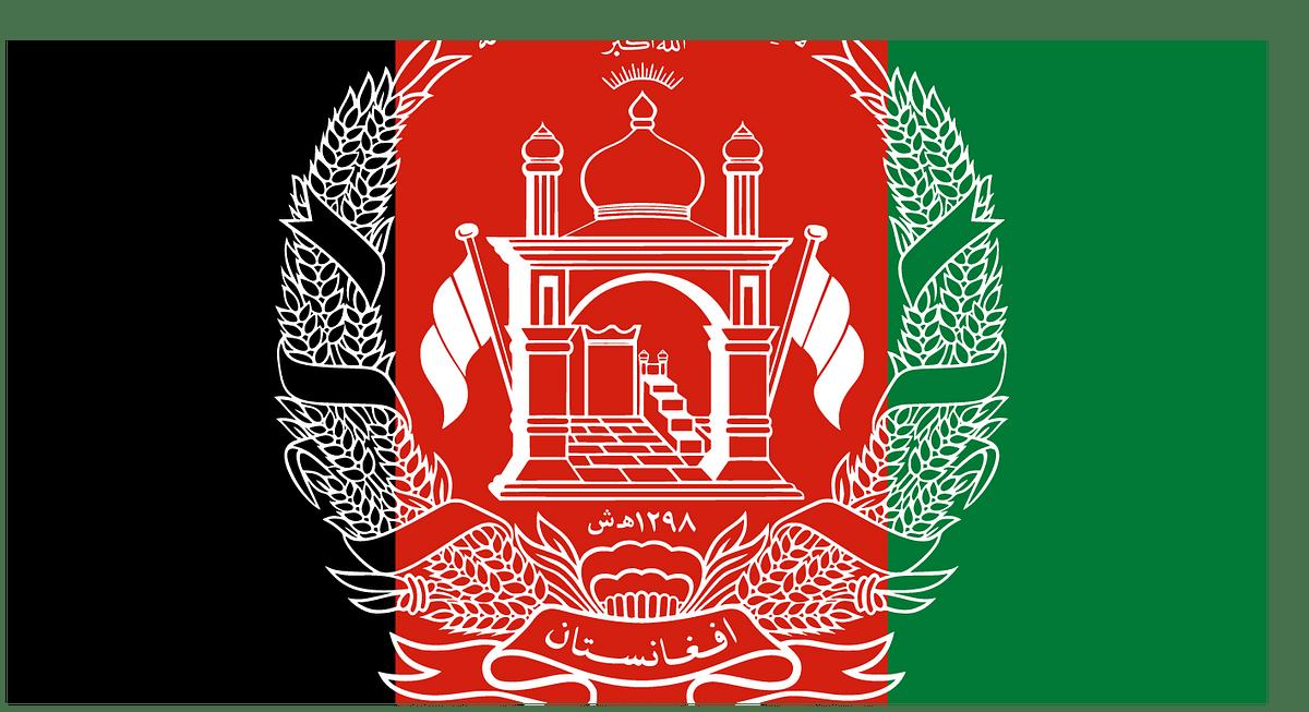 अफगानिस्तान से वापसी के मायने