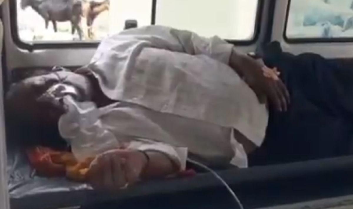 बेटे ने कहा, अस्पताल में बिस्तर नहीं दे सकते तो इंजेक्शन देकर पिता को मार डालो