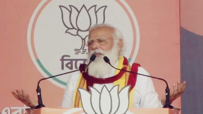Bengal Chunav 2021 : तीन साल पहले BJP के इस नारे ने पलट दी थी त्रिपुरा में माणिक सरकार, अब ममता के खिलाफ PM Modi ने दिया 'चलो पाल्टाई' का स्लोगन