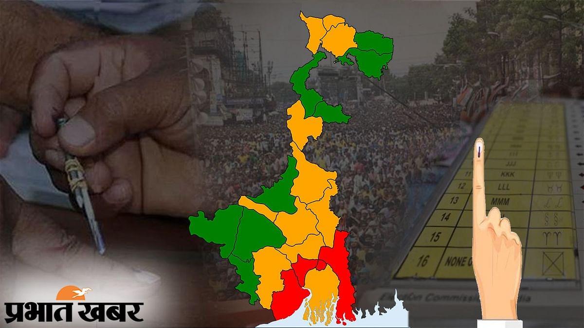 बंगाल चुनाव 2021 : कल थम जायेगा छठे चरण के चुनाव प्रचार का शोर, मतदान 22 अप्रैल को