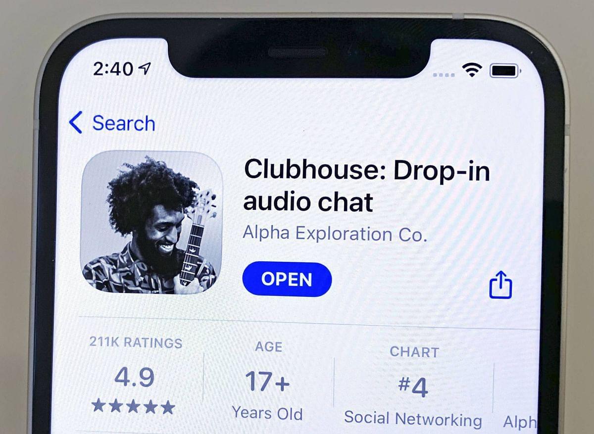 Clubhouse Chat Leak: प्रशांत किशोर के बहाने चर्चा में आया क्लबहाउस ऐप क्या है? कैसे करता है काम?