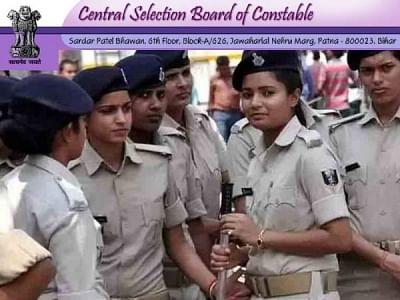 देश में महिला पुलिसकर्मियों के मामले में बिहार अव्वल, नई भर्ती के रिजल्ट में 43 फीसदी महिलाएं, और बेहतर होगी स्थिति