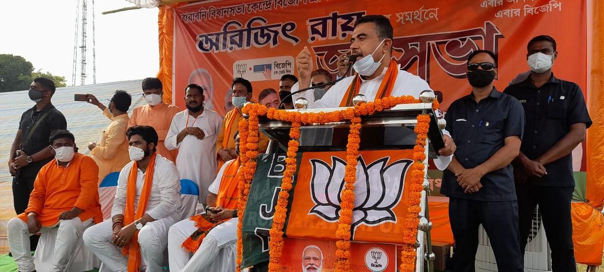 Bengal Chunav 2021: 'पश्चिम बंगाल अलग देश, ममता बनर्जी खुद को मानती हैं पीएम'- रैली में बोले शुभेंदु अधिकारी