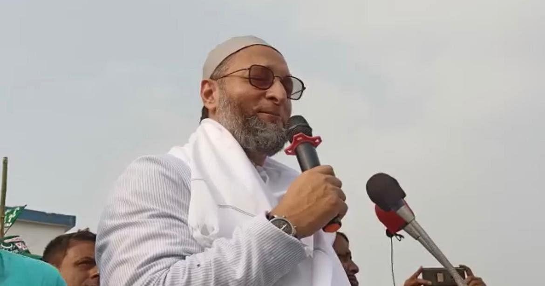 Bengal Chunav 2021: ममता बनर्जी पर औवेसी का तंज,कहा- बंगाल में TMC और BJP भाई-बहन