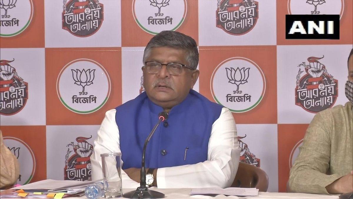 'कोरोना महामारी पर गंभीर नहीं है ममता बनर्जी', बंगाल की CM पर केंद्रीय मंत्री रविशंकर प्रसाद का पलटवार