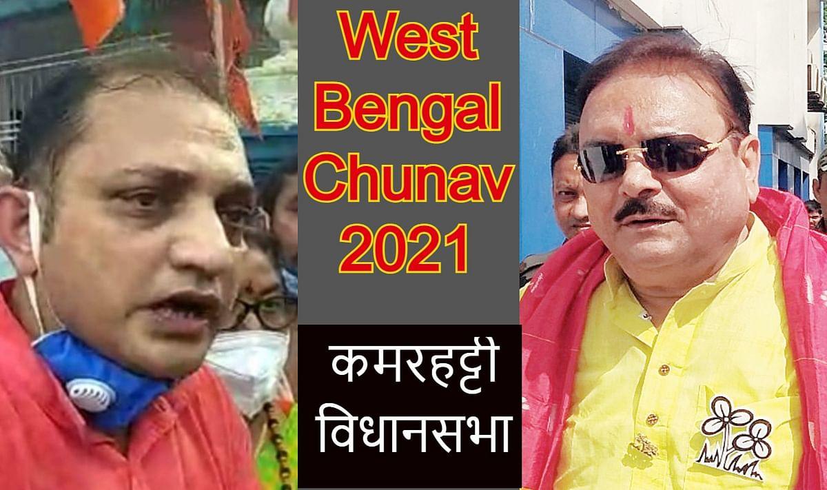 कमरहट्टी के BJP उम्मीदवार राजू बनर्जी पर हमला, TMC प्रत्याशी मदन मित्रा को लगाना पड़ा ऑक्सीजन मास्क