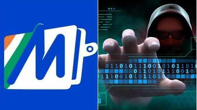 एक बार फिर हुआ भारतीय यूजर्स का डेटा लीक, Mobikwik पर आरोप, डार्क वेब पर बेचा 35 लाख यूजर्स का डेटा