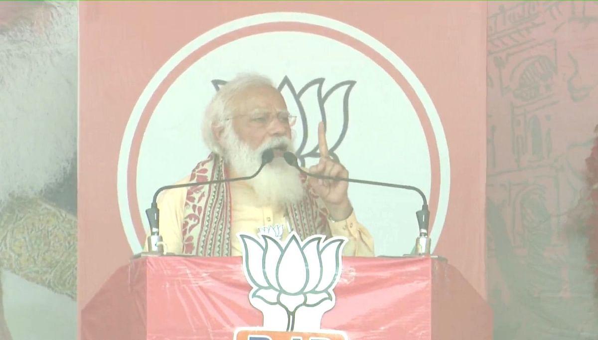 Bengal Election 2021: ममता के बाहरी नेताओं को चिट्ठी देने पर PM Modi का हमला, कहा-  'टूरिस्ट' से समर्थन मांग रही हैं दीदी
